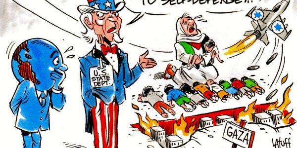 The right to self-defense of Israel, according to the US Department of State